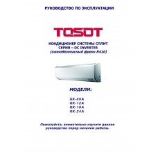 Tosot GK-12A Air Conditioner